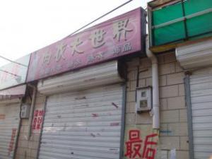 liu_langzhuang_3
