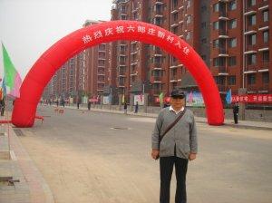 The blogger, Wang Zhongzhen