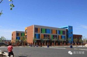 the kindergarden buildings
