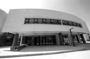 Beijing Primary School Branch Campus