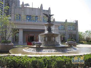Hesheng Binjiang Dijing
