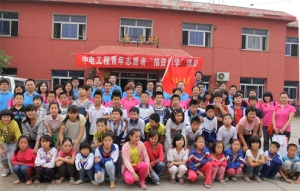 Ziqiang School with volunteer workers