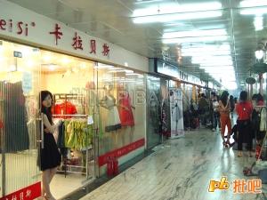 Dongding interior