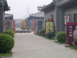 Gaobeidian village
