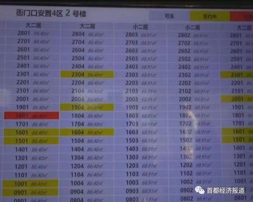 4fb92f49bc9d41429f9f01a4729d6af7.jpeg